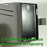 Lenovo S650 черный чехол-книжка на телефон, фото 5