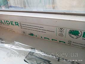 Цена на окна Лидер, фото 3