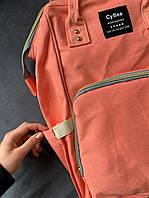 Рюкзак-органайзер для мам: крепится к коляске, 6 карманов