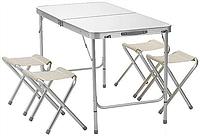 Стол для пикника усиленный с 4 стульями FOLDING TABLE (раскладной чемодан) / Cеребро, фото 1