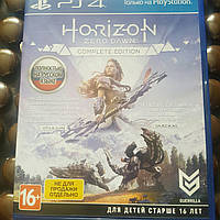 Диск Sony PS4 Horizon Zero Dawn