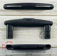 Ручка для выдвижной системы М53 (ручка), фото 1