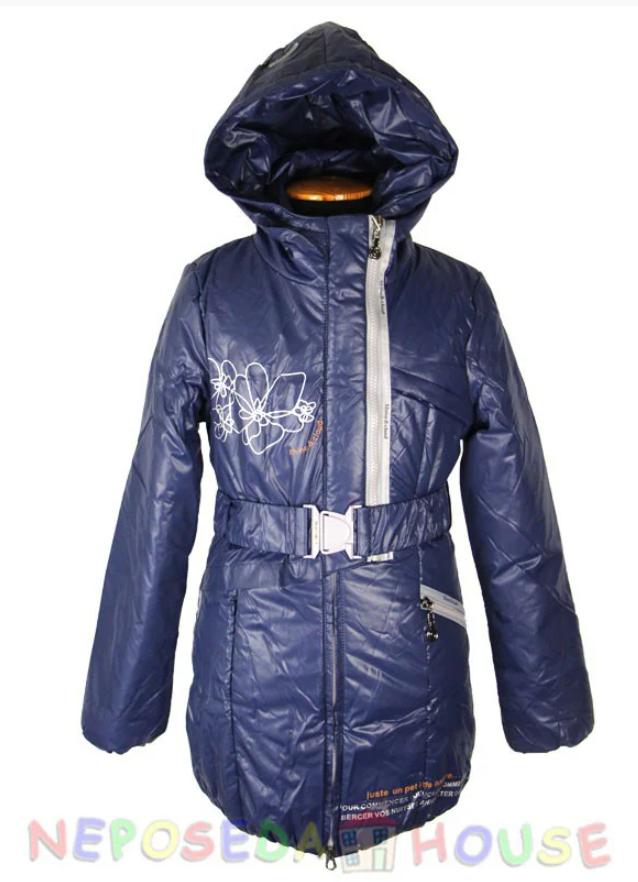 Демісезонна підліткова куртка-парку для дівчинки 140-164 зростання Moonbox синя