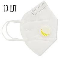 (Набор) Распиратор маска с клапаном пятислойная многоразовая KN95 (FFP2), белая (10 шт)