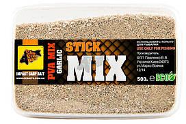 Прикормка Stick Mix Garliс (Чеснок) 500гр.