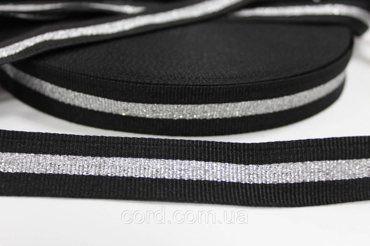 Тесьма Репс 15мм 50м черный + серебро