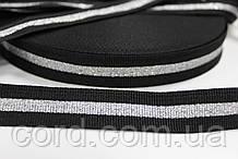 Тесьма Репс 10мм 50м черный + серебро