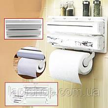 Кухонный диспенсер для пленки фольги и полотенец Kitchen Roll Triple Paper Dispenser