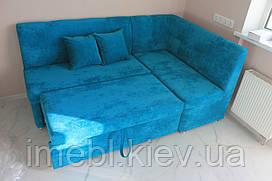Кухонний розкладний м'який куточок (Блакитний)