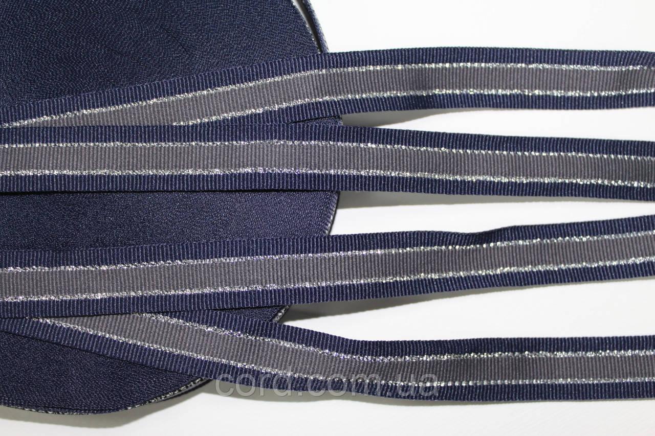Тесьма Репс 20мм 50м синий + серый + серебро
