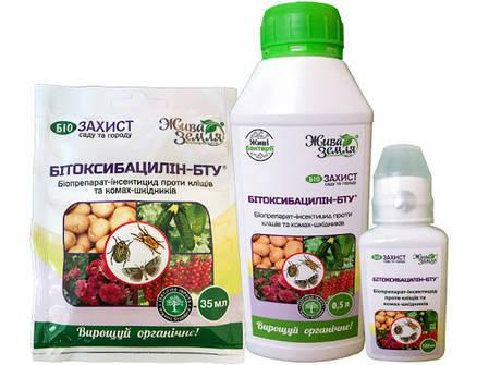Биоинсектицид Битоксибацилин -БТУ (500 мл) — для уничтожения колорадского жука и его личинок, клещей и гусениц, фото 2