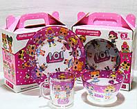 Посуда Лол - детский набор из 3 предметов