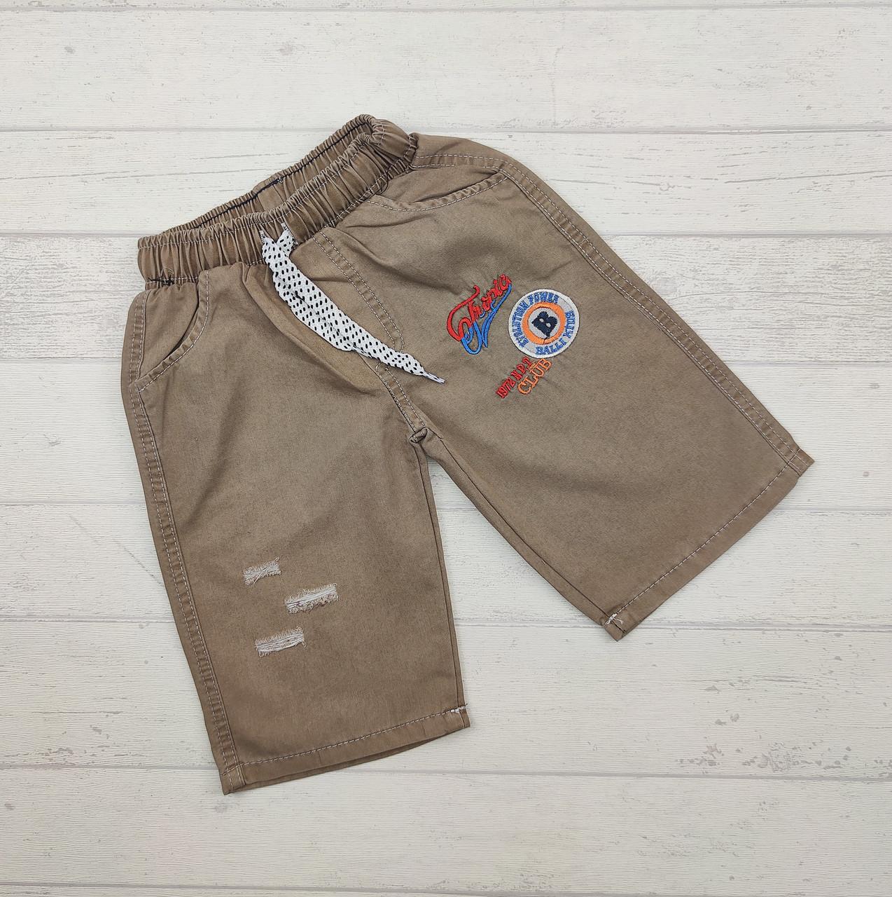 Джинсовые шорты для мальчика 2,3,4,5,6 лет