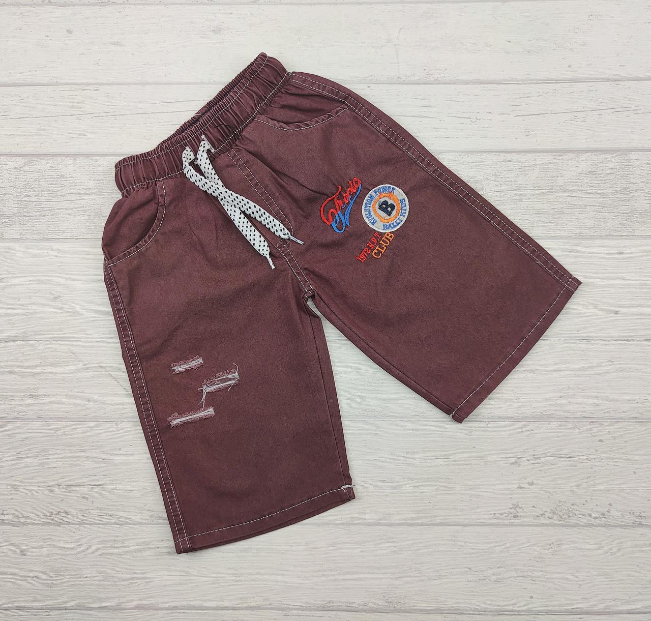 Джинсовые шорты для мальчика 2,3,4,5,6 лет  CLUB