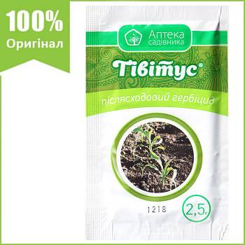 """Гербицид """"Тивитус"""" для уничтожения сорняков, 2,5 г от Ukravit (оригинал)"""