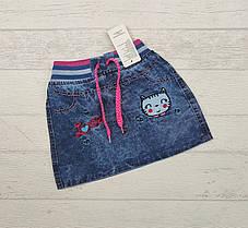 Юбка джинсовая для девочки 2-6 лет