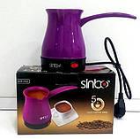 Електрична турка Sinbo SCM-2928.Кавова турка для кави, кавоварка, електрокавоварка, электротурка 600 Вт, фото 4
