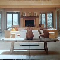 Стиль кантри От простых и элегантных интерьеров до пасторальных сельских домов Джудит Миллер
