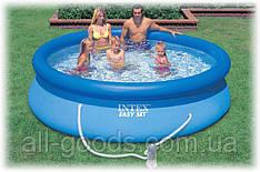 Надувной бассейн intex 28122 с фильтр-насосом