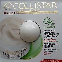 Collistar Антицеллюлитное дренирующее средство Special Perfect Body 10 мл (пробник)