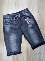 Джинсовые шорты для мужчин, 31,33,35,39 рр,  № 10591