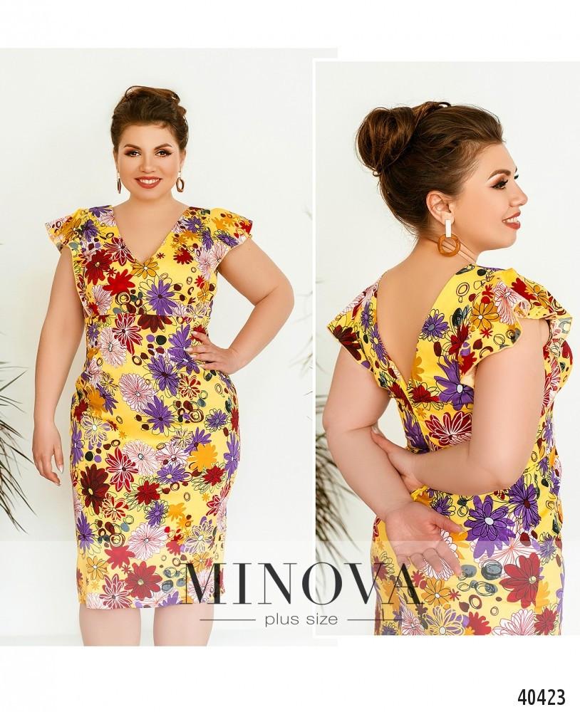 Платье женское летнее большой размер №514А-желтый| 50|52|54р.
