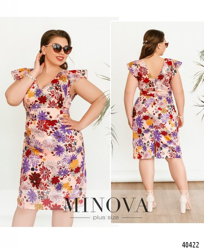 Платье женское летнее большой размер №514А-пудра  50 52 54р.