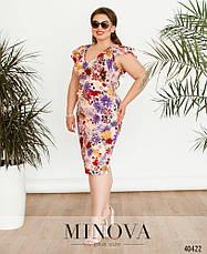 Платье женское летнее большой размер №514А-пудра  50 52 54р., фото 2