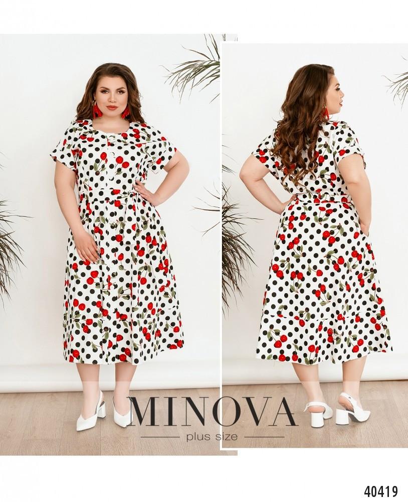 Платье женское летнее большой размер №41760-1-белый| 52-54|56-58|60-62р.