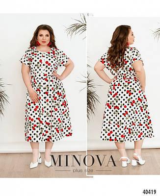 Платье женское летнее большой размер №41760-1-белый| 52-54|56-58|60-62р., фото 2