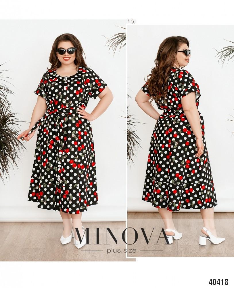 Платье женское летнее большой размер №41760-1-черный| 52-54|56-58|60-62р.