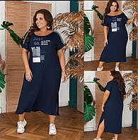 Удлиненное платье трикотажное, с 52-56 размер