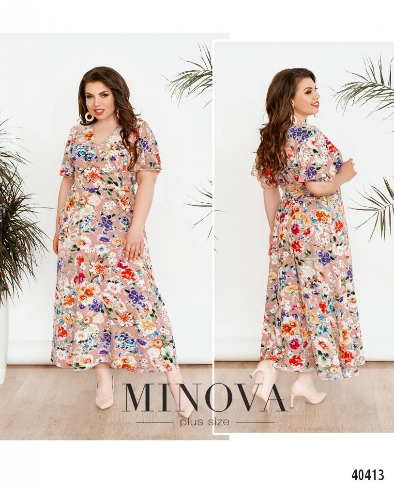 Платье женское летнее большой размер №434Б-Бежевый| 52|54|56|58р.