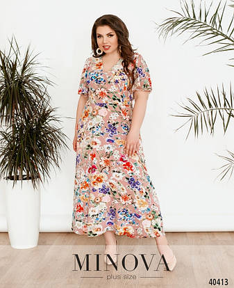 Платье женское летнее большой размер №434Б-Бежевый| 52|54|56|58р., фото 2