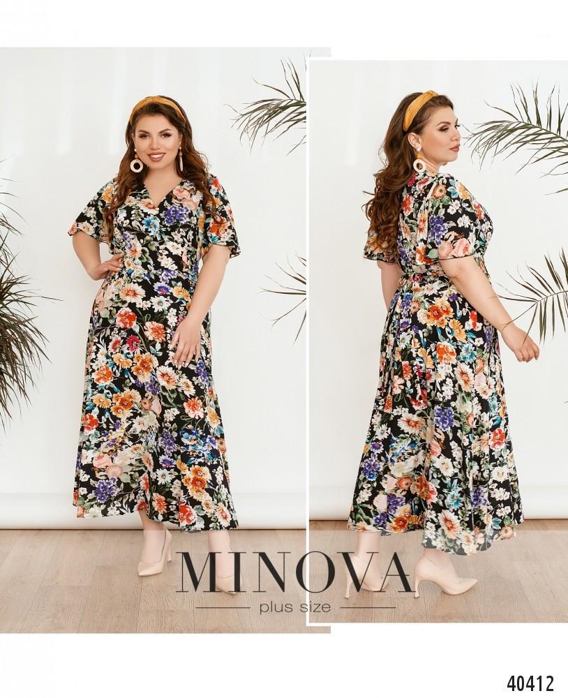 Платье женское летнее большой размер №434Б-Синий  52 54 56 58р.