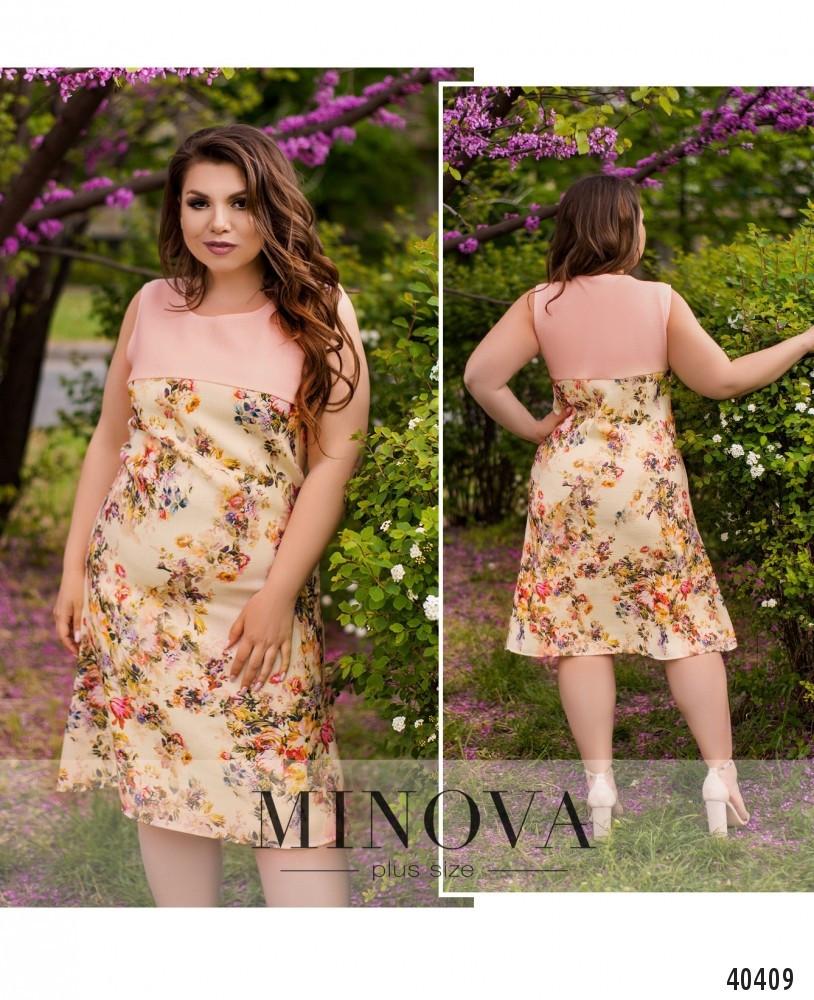 Платье женское летнее большой размер №275-Желтый| 50|52|54|56|58|60р.