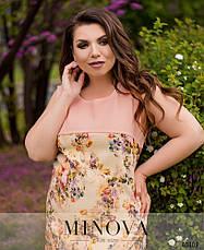 Платье женское летнее большой размер №275-Желтый| 50|52|54|56|58|60р., фото 3