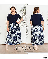 Платье женское летнее большой размер №8-240-синий  52-54 56-58 60-62 64-66р.