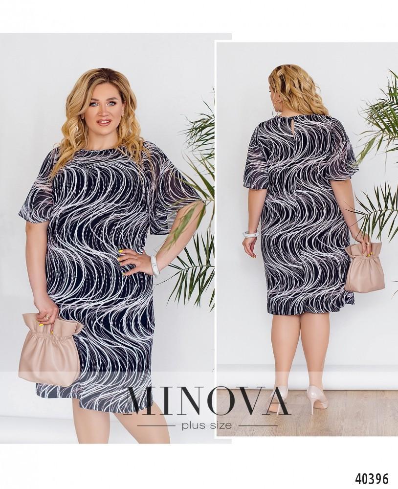 Платье женское летнее большой размер №19-009-Синий| 58|60|62|64р.