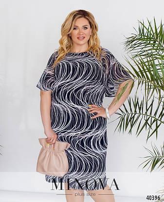 Платье женское летнее большой размер №19-009-Синий| 58|60|62|64р., фото 2