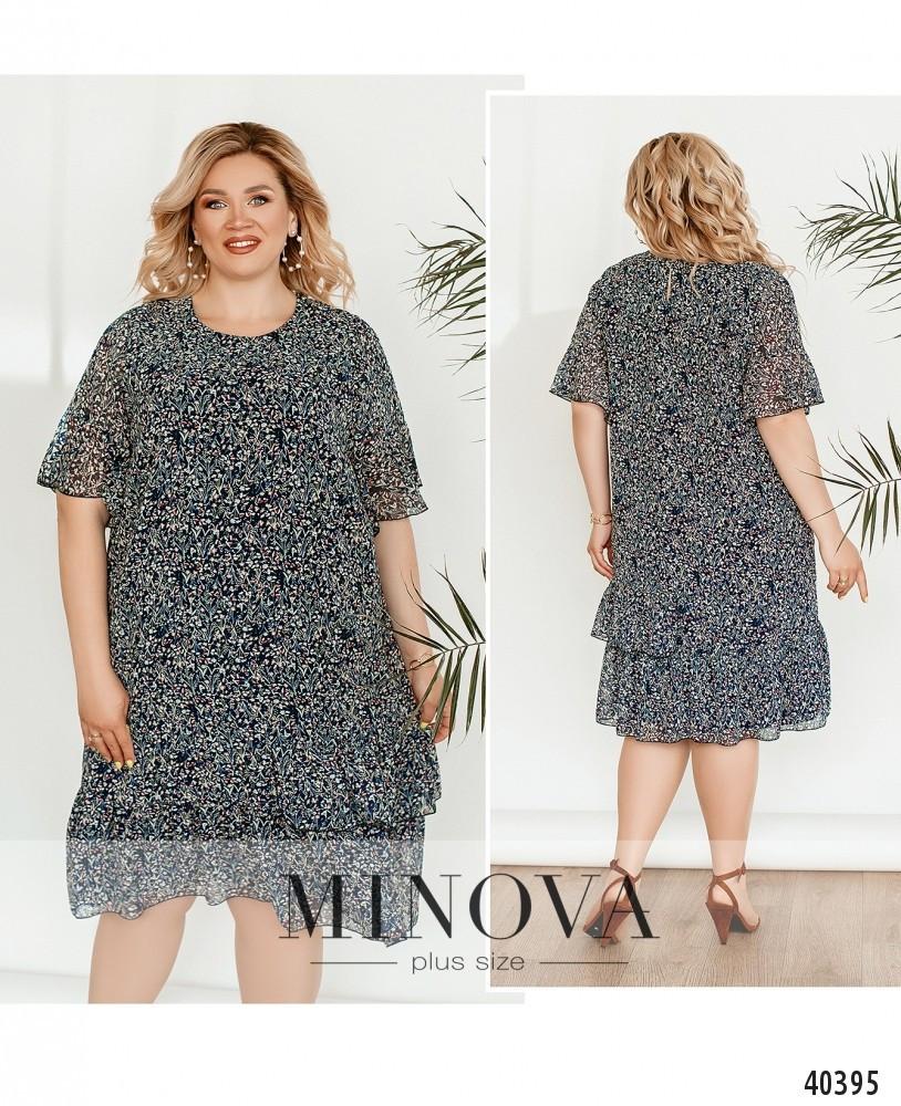 Платье женское летнее большой размер №19-019-дымчато-синий| 52-54|54-56|56-58|58-60р.