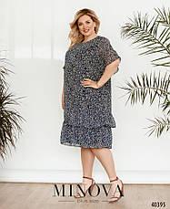 Платье женское летнее большой размер №19-019-дымчато-синий| 52-54|54-56|56-58|58-60р., фото 2