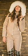 Женский зимний костюм (куртка+штаны) больших размеров, разные цвета