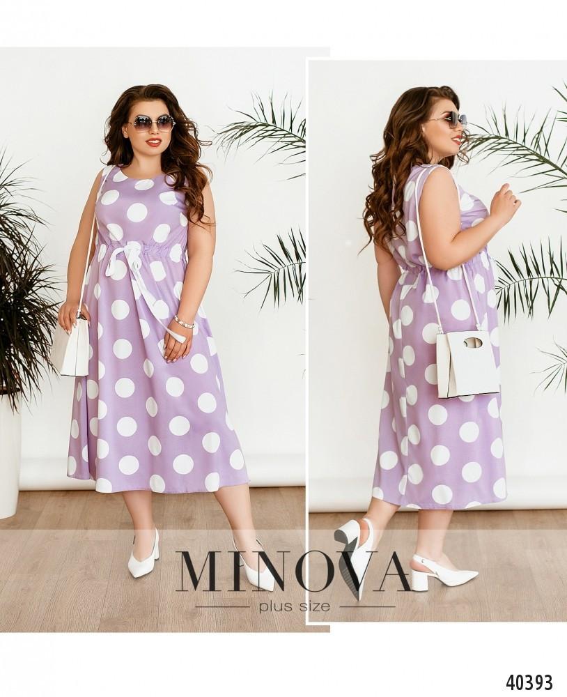 Платье женское летнее большой размер №515-Сирень| 54|56|58|60|62|64р.