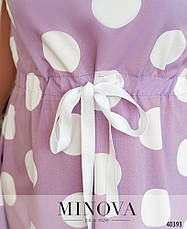Платье женское летнее большой размер №515-Сирень| 54|56|58|60|62|64р., фото 3