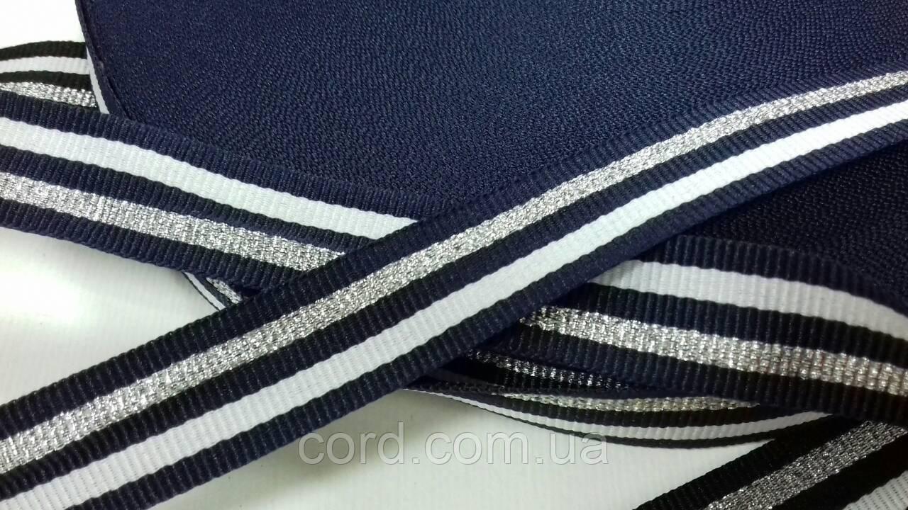 Тесьма Репс 20мм 50м синий + белый + серебро