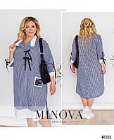 Платье женское летнее большой размер №434-Синий| 54|56|58|60|62|64р.