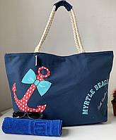 Большая пляжная сумка коттоновая синяя с якорем