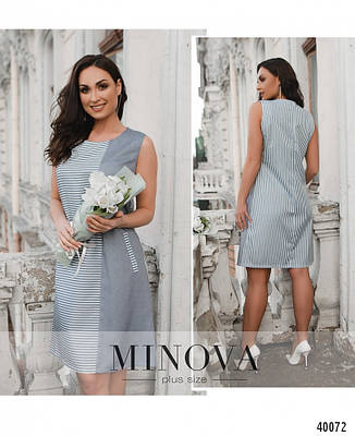 Платье женское летнее большой размер №262Б-синий| 50|52|54|56|58|60р., фото 2