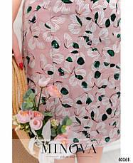 Платье женское летнее большой размер №17-206-розовый-зеленый| 48|50|52|54р., фото 3